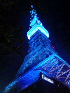 青東京タワー。
