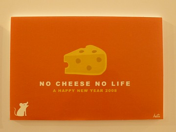 No_cheese_no_life