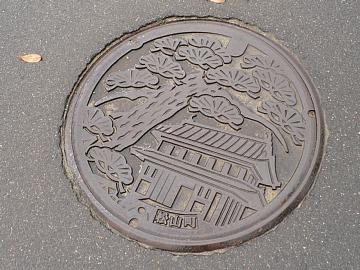 12matsuyamamanhole