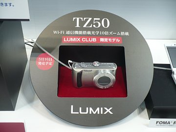 Lumix_04