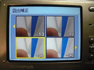 Olumpus_02