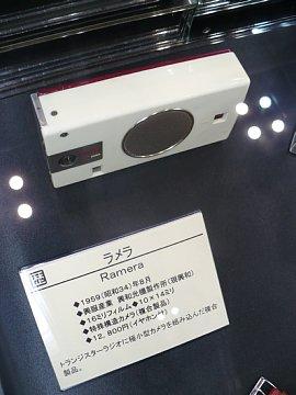 Museum_05