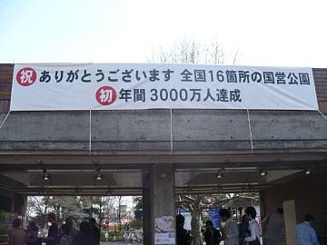 Showa02