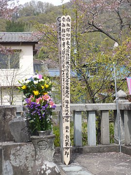 Yamanashi005