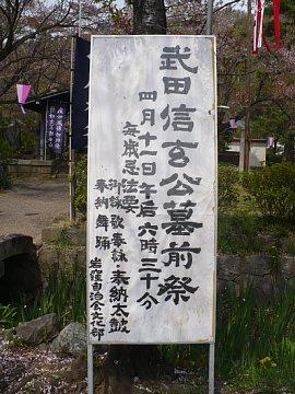 Yamanashi006