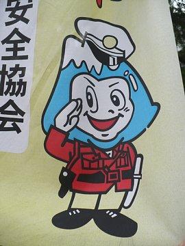 Yamanashi010