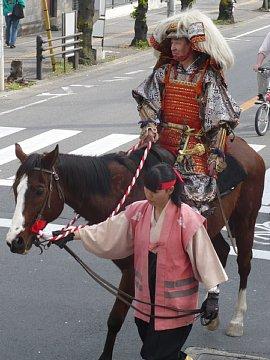 Yamanashi016