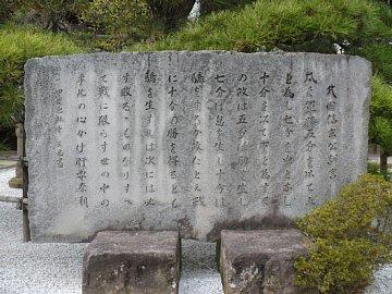 Yamanashi022