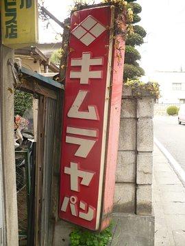 Yamanashi031