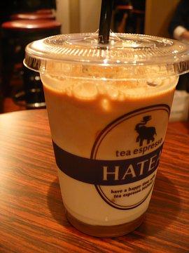 Hatea