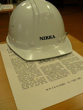 Nikka004