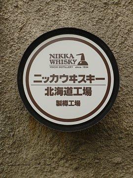 Nikka030