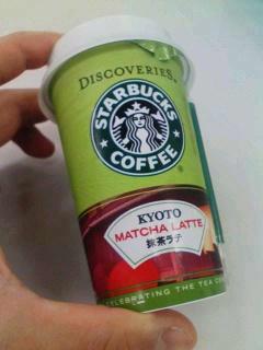 スタバの抹茶ラテ。