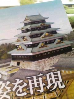 江戸城CG再び。