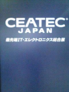 CEATEC 2008終了。