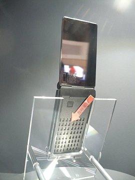 Ceatec2008055