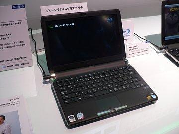 Ceatec2008081