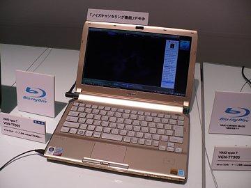 Ceatec2008082