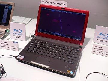 Ceatec2008083