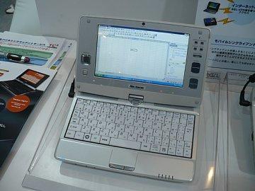 Ceatec2008114