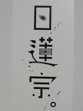 Tdw2008016