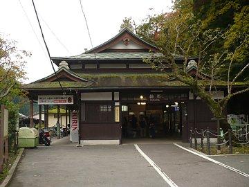Kurama002