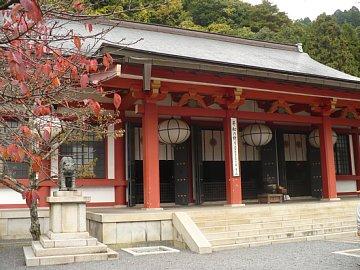 Kurama013