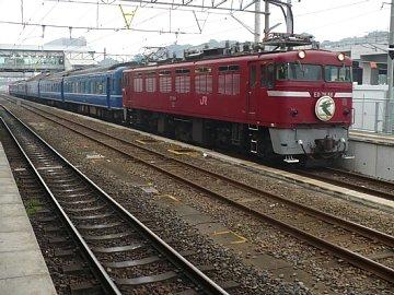 P1120966