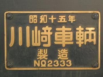 P1090537