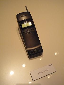 P1050251