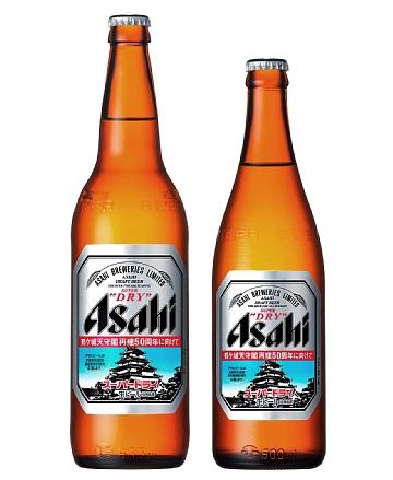 Asahi0914