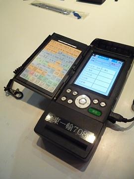 P1080562