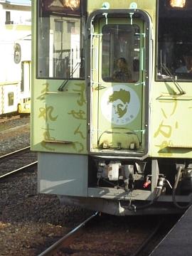 P1090195