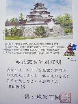 P1100932