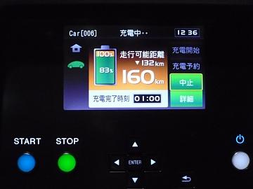 P1110600