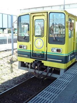 P1160856