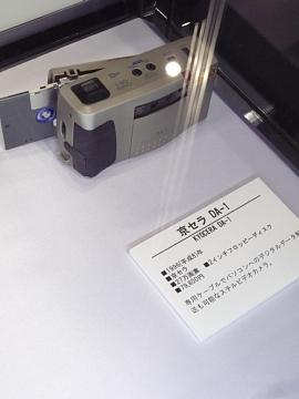 P1190043
