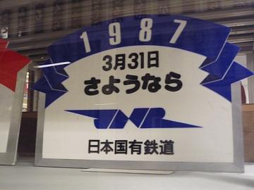 P1200562