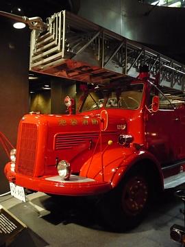 P1240197