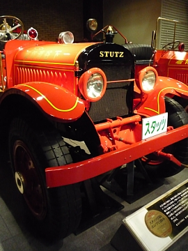 P1240201
