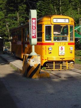 P1240392
