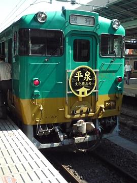 P1240557