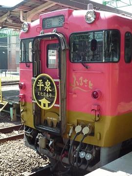 P1240563