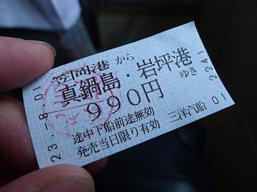 P1000453