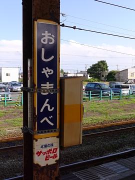 P1010296