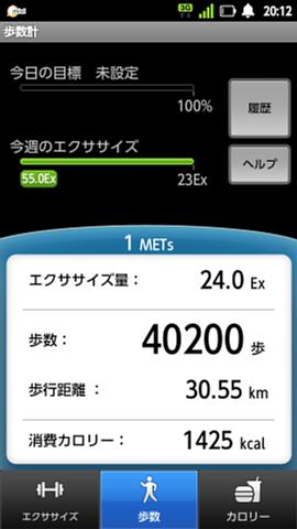 20111216201221_2