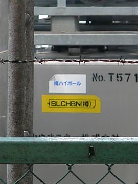 P1120589