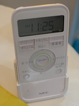 P1190024