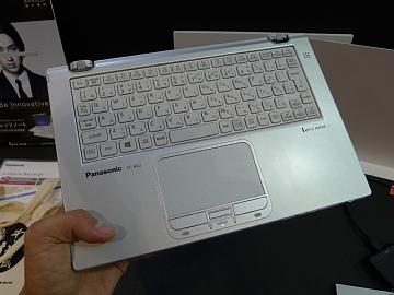 P1190069