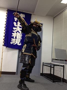Nikko81samurai1